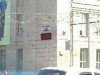ИнформСвет - Электронные часы